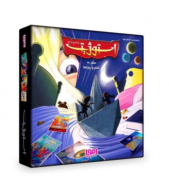 بازی-ایرانی-استوژیت