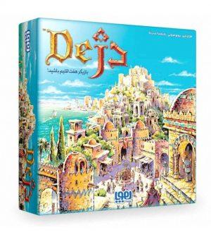بازی-ایرانی-دژ