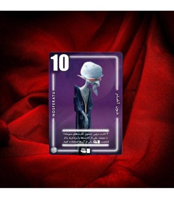 بازی ایرانی سیلور سکه + خنجر