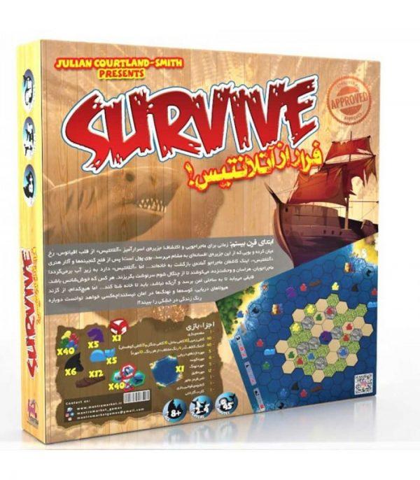 بازی-ایرانی-فرار-از-آتلانتیس-survive-escape-from-atlantis