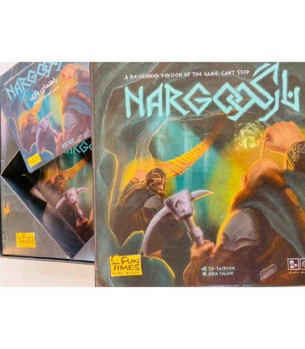 بازی ایرانی نارگو