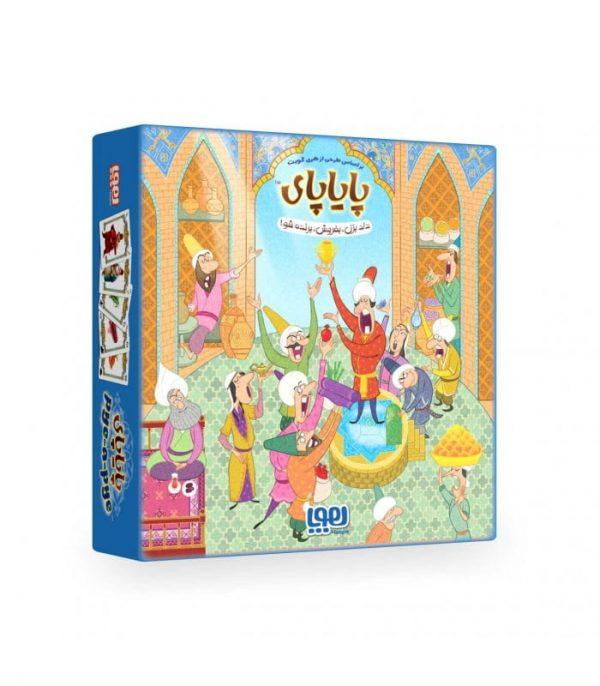 بازی-ایرانی-پایاپای