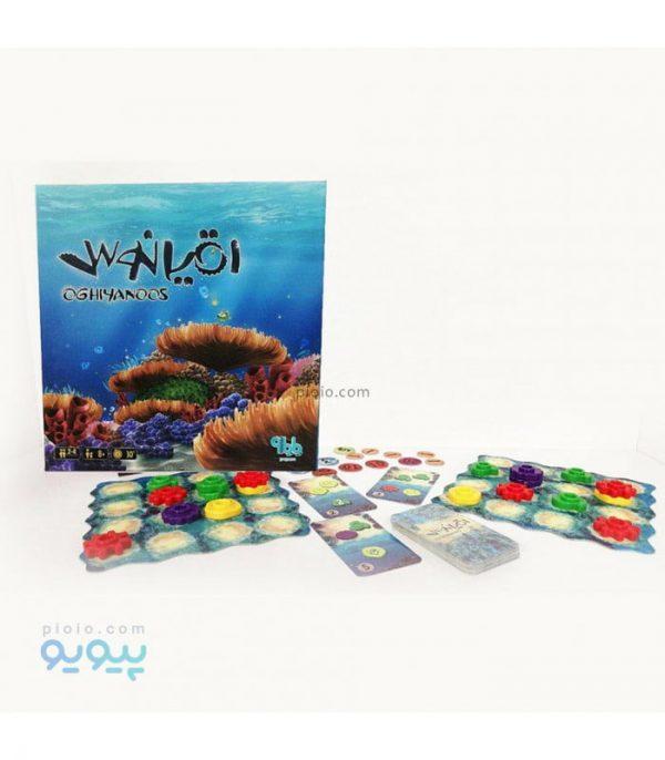 بازی رومیزی اقیانوس
