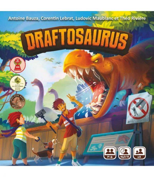درفتوساورس DRAFTOSAURUS