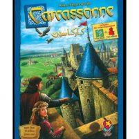 کارکاسونه Carcassonne